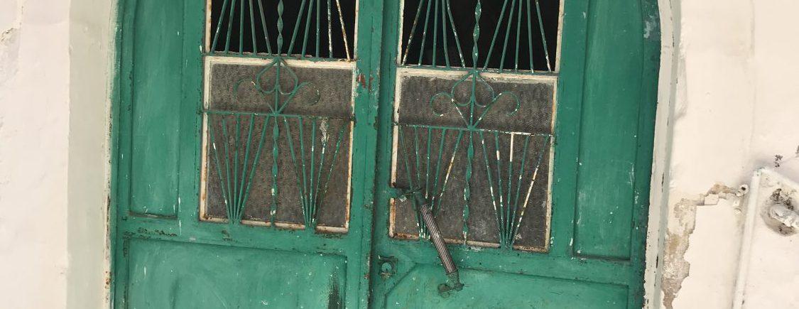 Tür in Sinirades